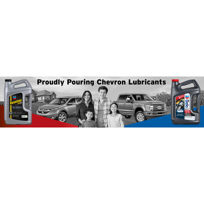 Chevron Dual Branded Wall Banner